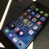 2年縛り継続!Apple iPhone 7 Plus に機種変更しました