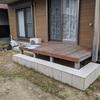 北名古屋市 お庭のリフォ-ム工事 着工