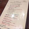 【食事】 トラットリアルッソ@つくば 娘の卒業祝い