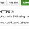 GitHubの2段階認証におけるプロトコル最適解を考える