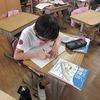 5年生:算数 三角形の角の和