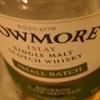 『ボウモア スモールバッチ』2種類のバーボン樽で熟成させた原酒をマチュアード。