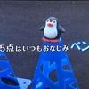 KAT-TUN楽屋のコーナー備忘録まとめ