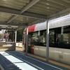 富山駅北・仮停留場から城川原まで、ちょこっとポートラム