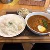 秋田ランチ 本格的スープカレーのお店FRANK 食べログでも高評価