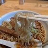 恵比寿の新スポット!カリスマ的人気の人類みな麺類さんが東京進出したら大行列でした【恵比寿「人類みな麺類 東京本店」らーめん 原点(1000円)】