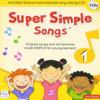 乳幼児(1,2,3,4,5歳児)への英語育児・早期英語教育におすすめの英語CD:Super Simple Songs。英語が好きな子・得意な子を育てる自宅英語。
