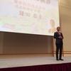 鎌倉投信の第8回「結い2101」受益者総会(その1)