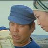 『男!あばれはっちゃく』22話「探せ!海賊の宝」感想