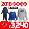 ロット lotto 福袋2018予約ネタバレ ロット lotto 2018年 子供用 男の子 福袋楽天