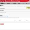 点変異も考慮して抗生物質耐性遺伝子を検出する PointFinder