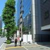 2020.06.16① 横浜・西区
