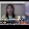 【実績動画あり】DMM英会話のレッスンを毎朝25分、1年間続けた結果