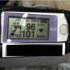 睡眠時無呼吸症候群の検査レポートをお送りします!