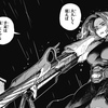 僕のヒーローアカデミア No.311 『来た!!』感想