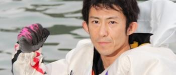 「正義のヒーロー」天才!【瓜生正義】選手という競艇選手(ボートレーサー)を調査!勝つためにプロフィール・実績・特徴をまとめてみた!