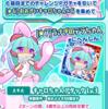 うさぎのテラちゃん:条件エンハンスが使える報酬カード【ぷよクエ】
