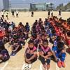 舞州ジュニアカップ U10