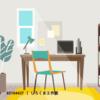 【実録】在宅勤務Ⅱ〜作業環境とおすすめツール編〜
