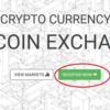 「CoinExchange コインエクスチェンジ」から草コイン(アルトコイン)を送金・出金する方法、間違えた時にキャンセルする方法や困った時には・・・?