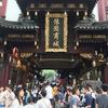 上海の観光地「豫园」の行き方、オススメまとめ