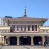 名古屋から奈良まで高速バスを使った時のメリットとデメリット