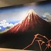 北斎展『HOKUSAI』北斎が見た東京に行ってきました。料金500円とは思えない充実ぶり!見どころは?
