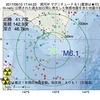 2017年09月10日 17時44分 浦河沖でM6.1の地震