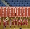 【福井丸岡RUCKが悲願の初優勝!】第14回全日本女子フットサル選手権 決勝戦