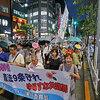新宿から安倍政治にサヨナラを!  8.9新宿ピースウォーク