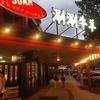 ケアンズにある中華料理、2店へ行ってきました!
