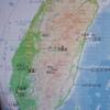 台湾3泊4日の旅2️⃣