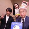昨日 TBSラジオ『嶌信彦 人生百景「志の人たち」』 ゲスト:のぶみ様(絵本作家)音源掲載