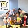 ★7月20日(木)15:00~渋谷商店部 中央エリア