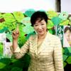 東京都知事選での小池百合子圧勝劇の理由は、増田、鳥越両名とのコミュニケーション能力の違いだったのか