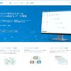 ArcESB を AWS EC2 Amazon Linux で構成する