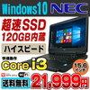 【楽天スーパーSALE 10%OFF!】NEC VersaPro VK24L/X-B Core i3 370M メモリ4GB SSD120GB DVDROM 15.6インチ 無線LAN Windows10 Home 64bit Office…