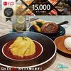 【オススメ5店】北九州(小倉・門司)(福岡)にあるカフェが人気のお店