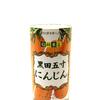 人参ジュース通販比較ブログ『伊藤園 健康体 純国産野菜』🥕ぜんぶ国産&無添加の健康ジュース🥕