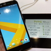 HTC 10 evo レビュー!! evo度を確認。