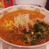 【御座候担々麺】姫路駅の地下で甘味御座候で有名な会社の担々麺を食べる【飲食店<姫路>】