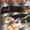 11月12日【無料漫画】ARMS・D-LIVE・スプリガン【kindle電子書籍】