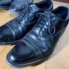 8ヶ月履いたケンフォードのプレーントゥを靴磨きする