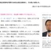 逮捕された大物香港民主活動家は、保釣行動委員会の前主席だった。
