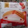 ファミリーマート ダブルクリームサンド(あまおう苺&ホイップ)