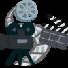 HSPの映画の選び方