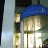 【緊急】ジャニーズがネット事業に本格参入、嵐素材も一斉解禁か!