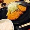 【石狩市】とんかつ成田。ご飯キャベツみそ汁カモン!This is最高にちょうどいいとんかつ。