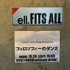 フィロソフィーのダンス 定期公演 in 名古屋「Funky But Chic vol.28」@名古屋 ell. FITS ALL レポート