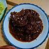 牛すね肉の赤ワイン煮の作り方。